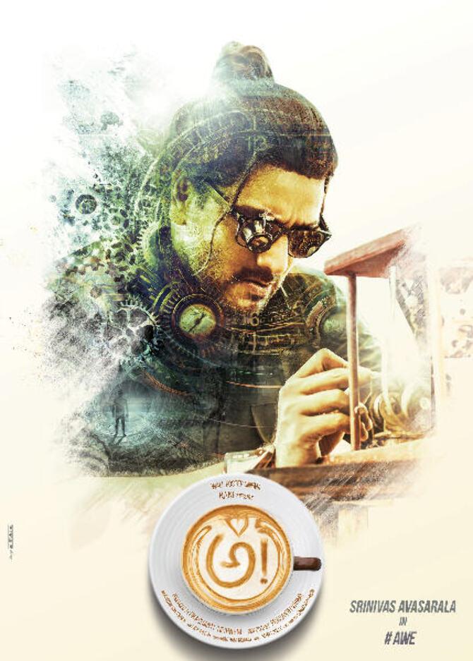 Srini Avasarala Awe Telugu Movie First Look