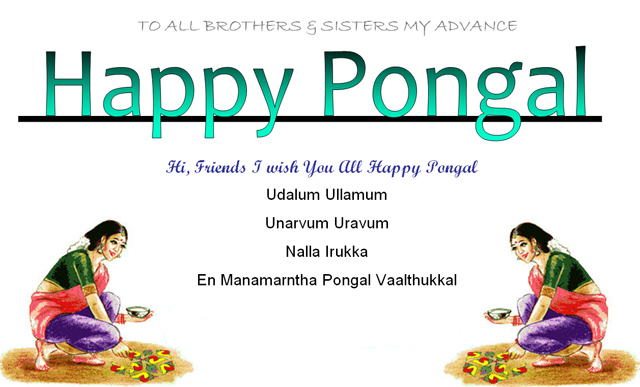 Happy Pongal Wishes Greetings