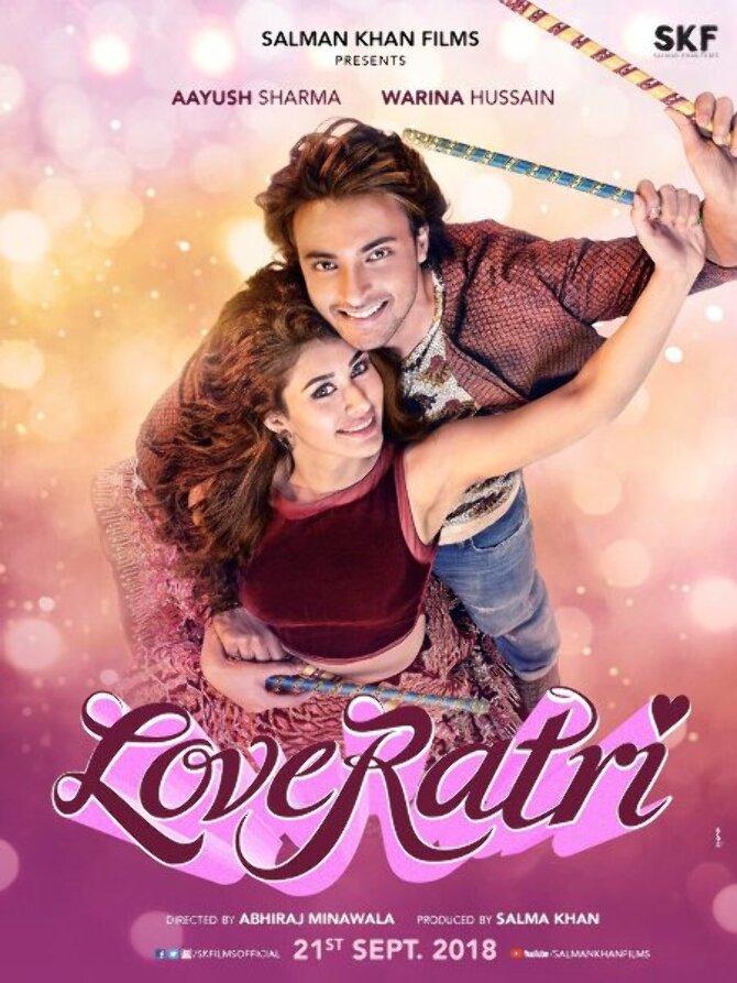 Warina Hussain Aayush Sharma Loveratri Movie Poster First Look