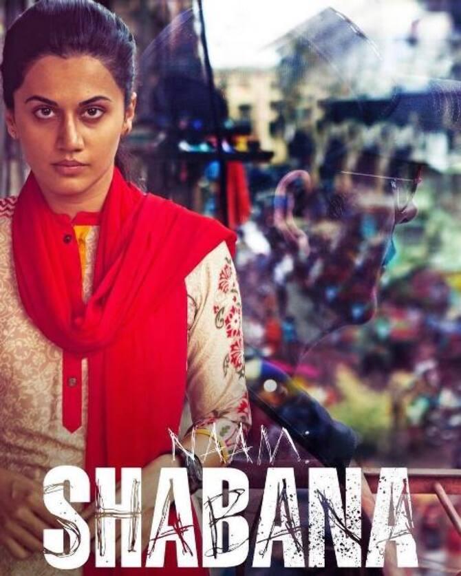 Naam Shabana Movie First Look