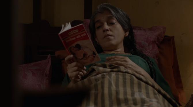 Ratna Pathak Lipstick Under My Burkha Movie Stills