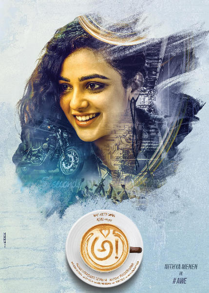 Nithya Menen Awe Telugu Movie First Look  2