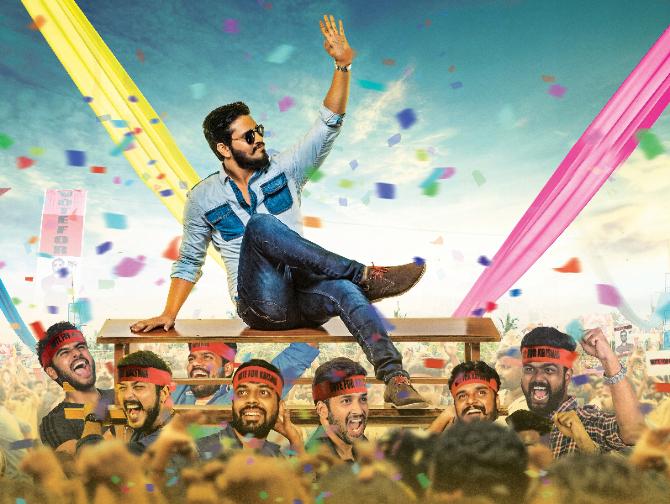 Kirrak Party Telugu Movie Poster  4