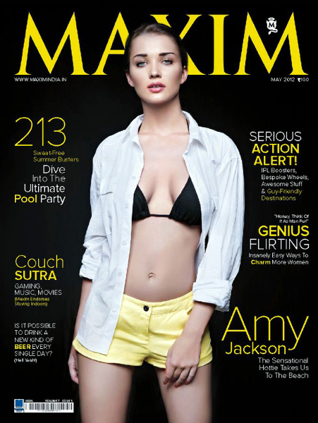 Amy Jackson Maxim India May 2012 Cover Page Photo