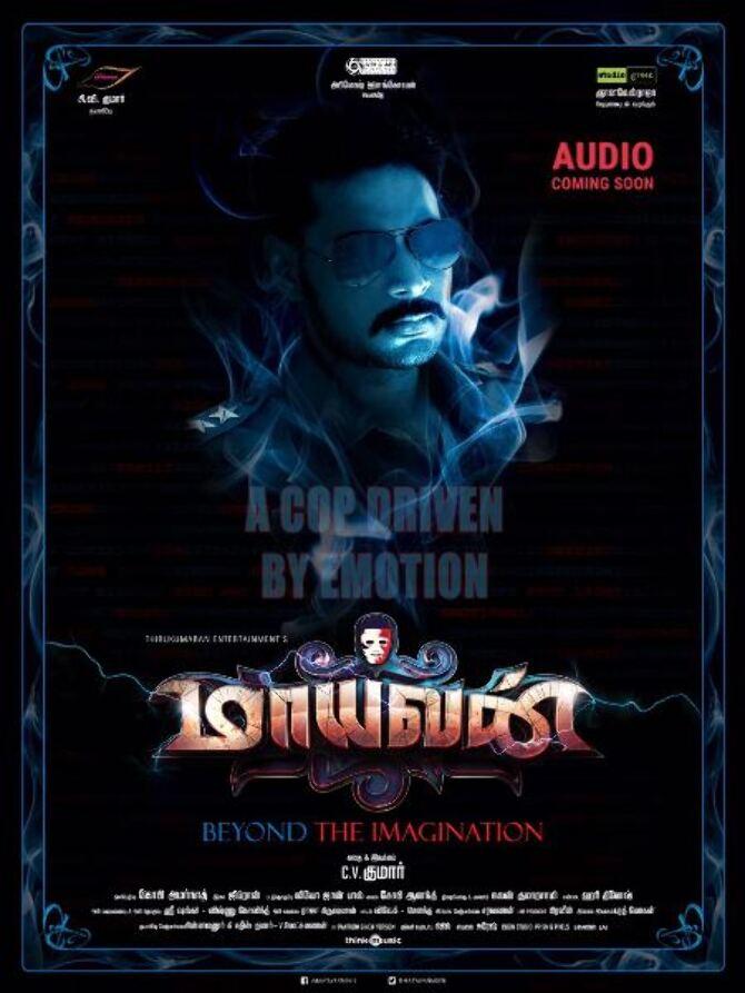 Maayavan Movie Audio Coming Soon Poster