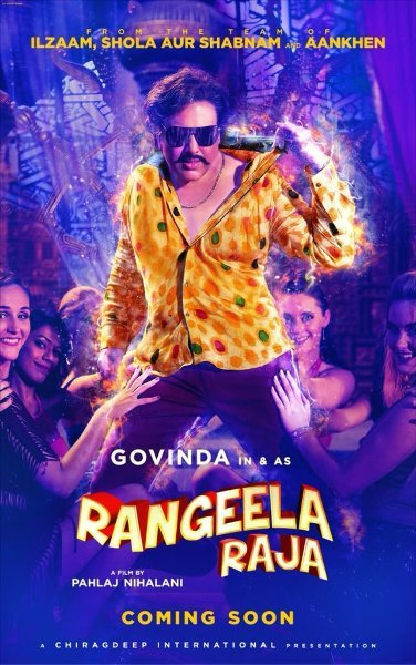 Rangeela Raja Hindi Movie Poster 02
