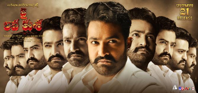 Jai Lava Kusa  Movie Poster  4