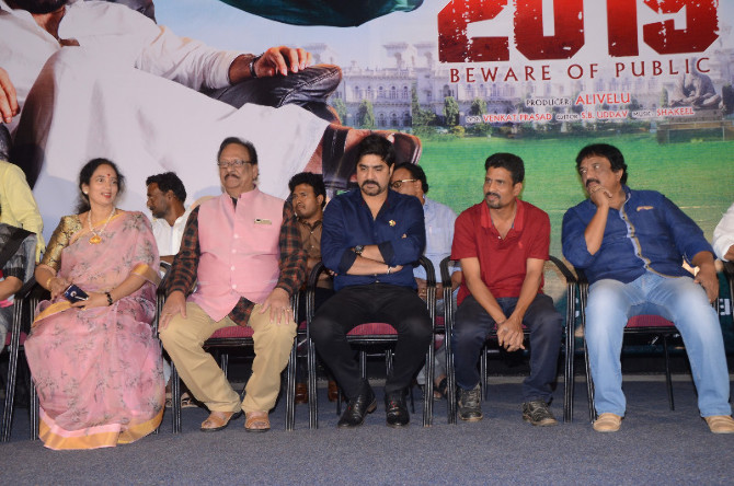 Operation 2019 Movie Teaser Launch  15