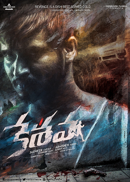 KESHAVA   FIRST LOOK