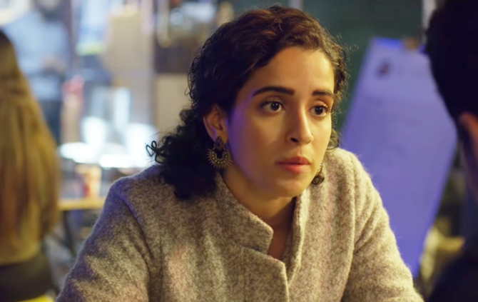 Sanya Malhotra Badhaai Ho Hindi Movie Photos  1