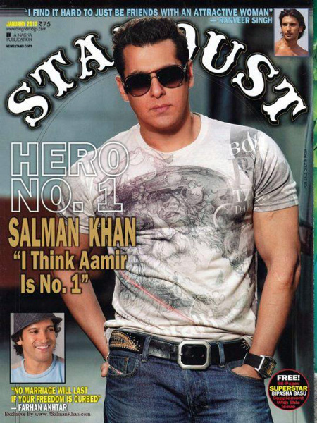 Salman Khan Stardust January 2012