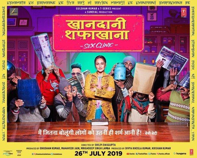First look poster of Khandaani Shafakhana starring Stars Sonakshi Sinha  Varun Sharma  Annu Kapoor and singer Badshah