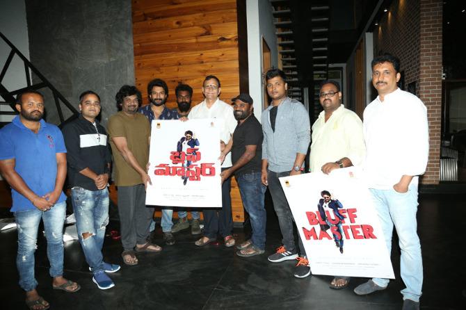 Puri jagannath Released Bluff Master Movie Title Logo  2