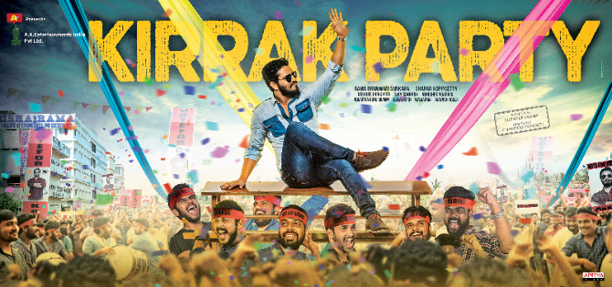 Kirrak Party Telugu Movie Poster  3