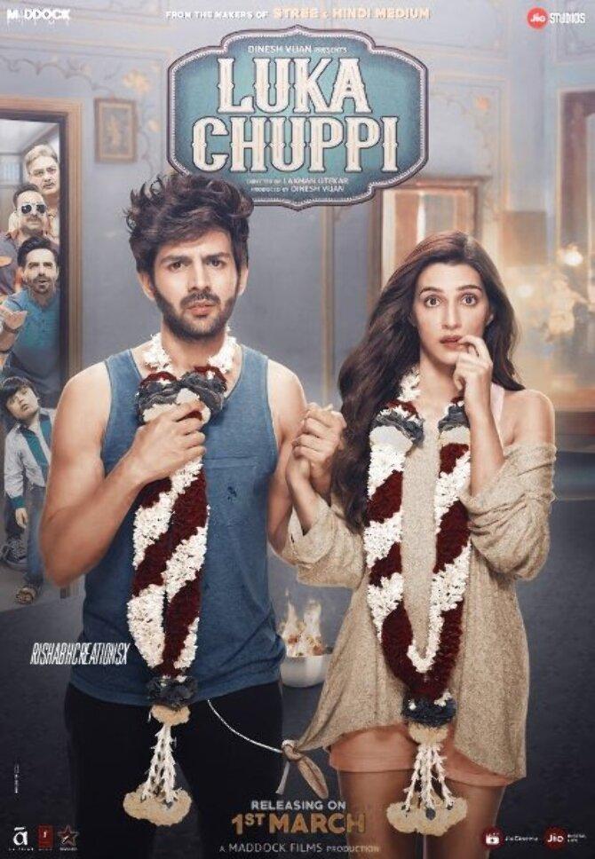 Kirti Sanon   Kartik Aaryan starrer Luka Chuppi Hindi Movie Poster First Look  2