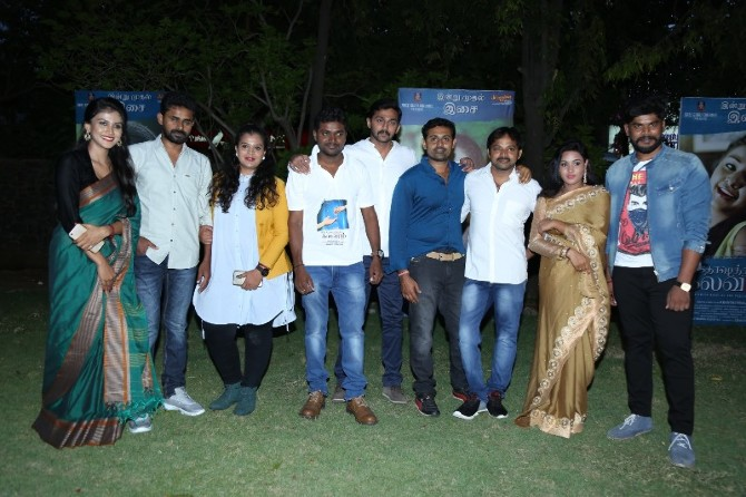 Santhoshathil Kalavaram Tamil Movie Audio Launch  9
