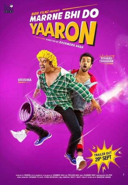 New poster of her film Marrne Bhi Do Yaaron starring Krushna Abhishek   Rishaab Chauhaan
