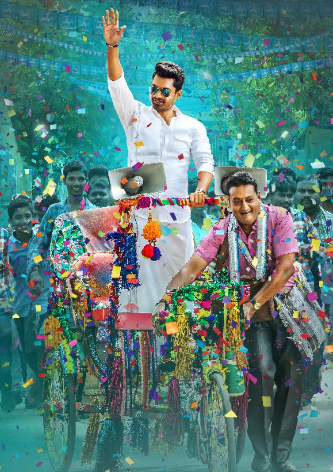 MLA Telugu Movie Photos  1