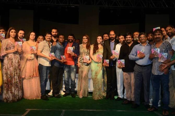 Paisa Vasool Audio Launch  37