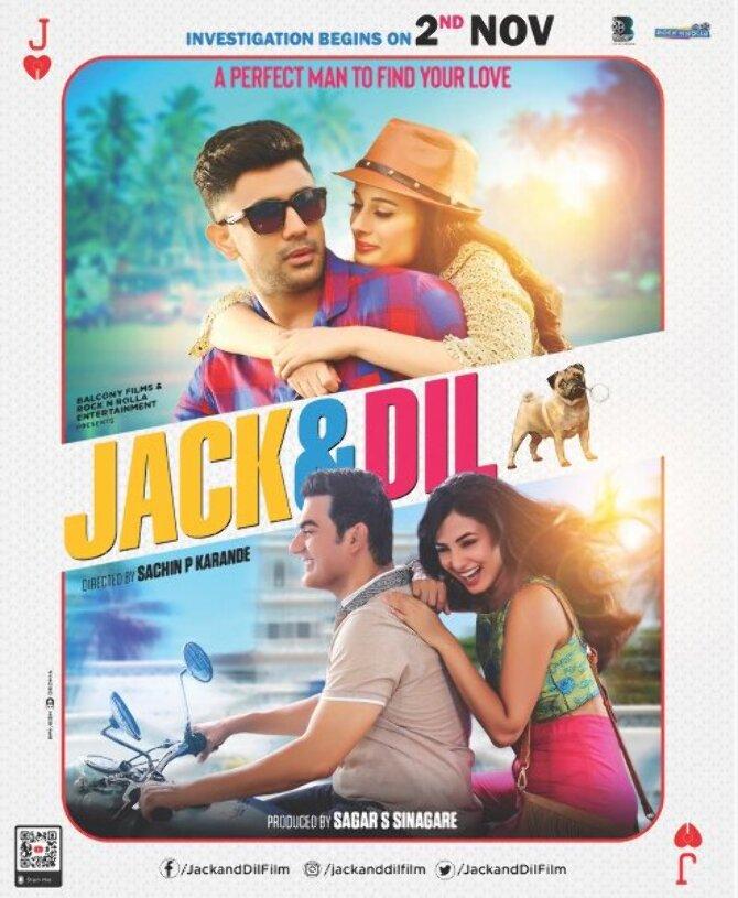 Dil Hindi Movie Poster