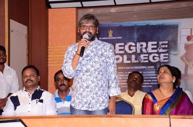 Degree College Telugu Movie   32