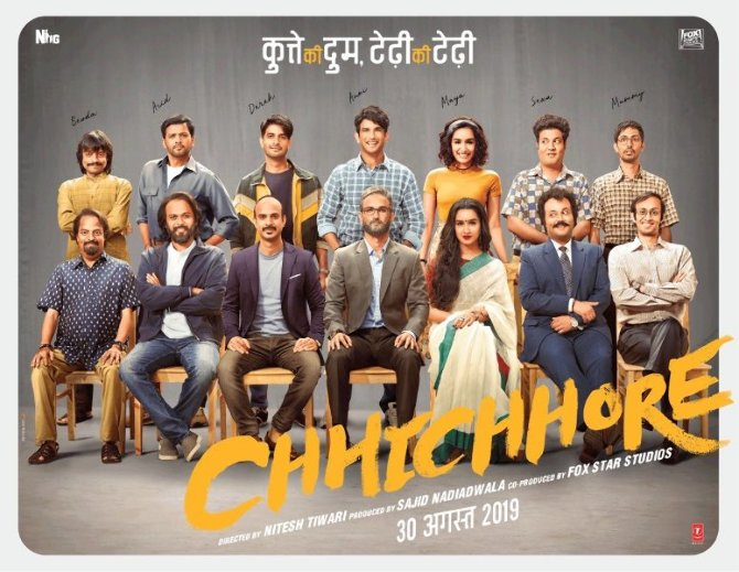 Chhichhore Movie Poster First Look