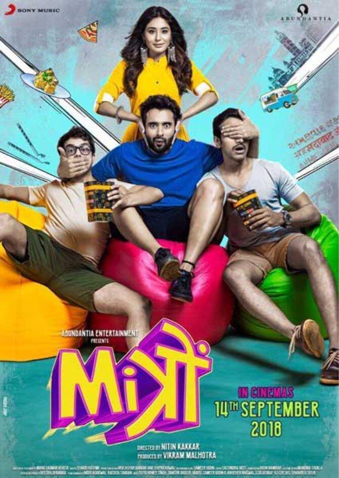 Mitron Hindi Movie Poster
