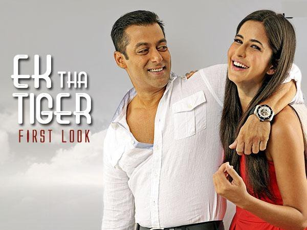 Katrina Kaif in Movie Ek Tha Tiger First Look