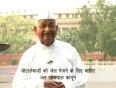 Anna_Hazare_Msg