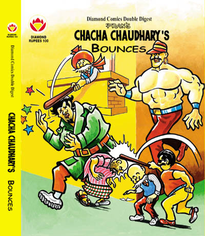 Chacha Chaudhary Rs : diamond comics on Rediff Pages